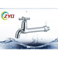 Buy cheap Mental / Plastic Bibcock Taps Chrome Plated Surface -20℃ - 120℃ Work Temperature from wholesalers