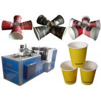 Buy cheap High speed Disposable Tea Cup Making Machine For Paper Cup Production 2-25oz paper cup forming machine from wholesalers