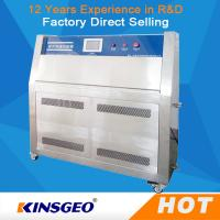 Buy cheap PID SSR Control 304 Stainless Steel UV Testing Machine 1600 Hours Lifetime Of Lamp from wholesalers