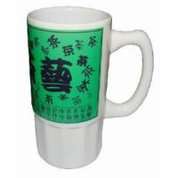 Buy cheap 20oz Beer Stein-Sublimation Mugs from wholesalers