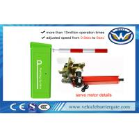 Buy cheap 24V DC Motor Automatic Boom Barrier Gate ,  Intelligent Barriers Gate from wholesalers