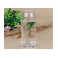 Buy cheap 250ml / 340ml / 500ml BPA Free PET Beverage Cans For Soda Juice Packaging from wholesalers