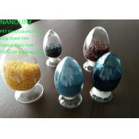 China Non Flammable Colour Masterbatches , Halogen Free Flame Retardant Additives on sale