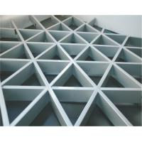Buy cheap Decorative False Triangle Metal aluminum Grid Ceiling system ivory With A type from wholesalers