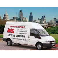 Buy cheap Nice express courier service of free shipping worldwide from wholesalers