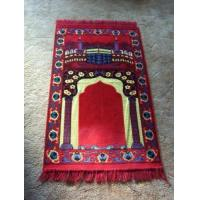 Buy cheap Prayer rug $1.19 lowerest price 70*110cm with flower bottom product