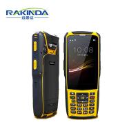 Buy cheap IP67 Android 7.0 1D 2D Barcode Scanner Industrial For Warehouse Logistics Management from wholesalers