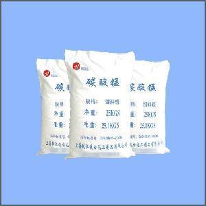 Buy cheap Magnesium Carbonate (1250 Mesh) product