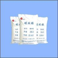 Buy cheap Manganous Carbonate (Feed Grade) product