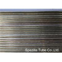 Buy cheap Heat Treatment Copper Nickel Tube ss heat exchanger piping OD 4.00MM - 76.2MM from wholesalers