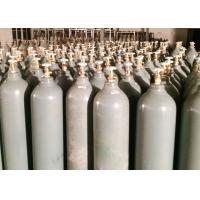 Buy cheap Buy Xe Gas Online Medical Noble Gas Xenon Gaseous Form Non Flammable Non Toxic Gas from wholesalers