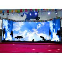 Buy cheap ISE show led display P3.91 indoor curve dj booth stage rental led display from wholesalers