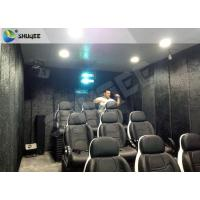 Buy cheap Portable Mobile 5D Theater / Cinema Fun Rides With Cabin Or Trailer For Amusement Park product