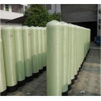 Buy cheap PENTAIR FRP tank 1465 for water treatment / water filtration FRP tank from Wholesalers