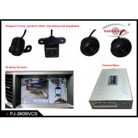 Buy cheap 360 Degree Bird Around Multi View Camera With Electronic Rolling Shutter from wholesalers