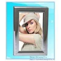 Buy cheap Quality Satin Silver Plain Picture aluminum Photo Frame from wholesalers