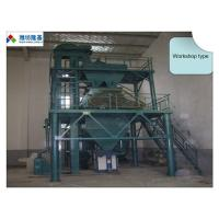 Buy cheap Export Standard 5-8T/H automatic dry ready-mixed mortar mixing plants from wholesalers