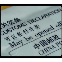 Buy cheap customs clearance from wholesalers
