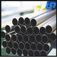Buy cheap 2018 hot sale pure titanium and  titanium alloy tube price per kg manufacturer from wholesalers