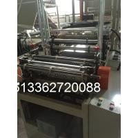 Buy cheap Automatic Double Line Plastic Bag Making Machine For Convenient Bag 100pc/Min from wholesalers