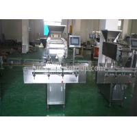 Buy cheap 180000 pcs / h Tablet Counting Machine 16 Channels Electronic Tablet Counter from wholesalers