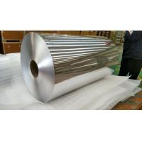 Buy cheap Soft Silver OEM Aluminium Foil For Food Packaging ISO9001 SGS Approval from wholesalers