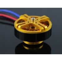 Buy cheap Multi-Rotor Brushless Motor BE3608 from wholesalers