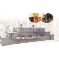 Buy cheap Industrial Microwave Drying Fruit And Vegetable Sterilizing Machine For Pickles from wholesalers