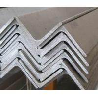 Buy cheap COld Rolled Stainless Steel Angle Bar 420 product