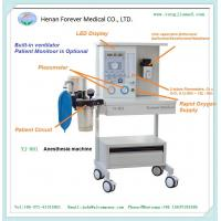 Buy cheap Touch Screen Anesthesia Machine Standard Model Anesthesia Machine from wholesalers