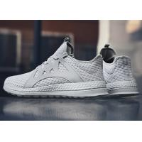 Buy cheap Quick Dry Casual Running Shoes ,  Lace - Up Style Mens Fashion Casual Shoes from wholesalers