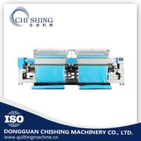 Buy cheap Multi Head Quilting And Embroidery Machine , 34 Heads Flat Embroidery Machine from wholesalers