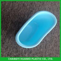 Buy cheap Plastic mini PS/PP bathtub container as gift from wholesalers