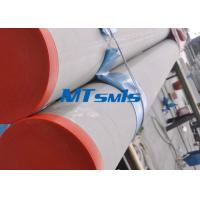 10 Inch Sch40s Heat Exchanger Super Duplex stainless steel Pipe With PE / BE Ends