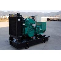 Buy cheap Cummins Diesel Generator Sets (25-2500kVA) from wholesalers