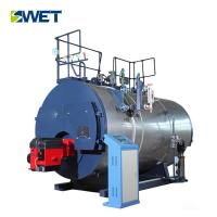 Buy cheap Low pressure 6t waste oil water tube industrial steam boiler for food industry from wholesalers