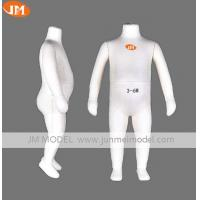 Buy cheap Jume realistic babies fit dress form in multi size from wholesalers