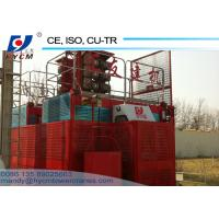 Buy cheap 4000kg Building Hoist SC200/200 Frequency Construction Lift Equipment from wholesalers