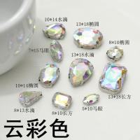 Buy cheap AAA grade shining Glass claw rhinestone preset sew on rhinestone from wholesalers
