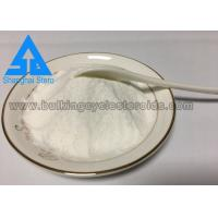 Buy cheap CAS 107868-30-4 SERMs Steroids Bodybuilding Drugs Exemestane Aromasin On Cycle product