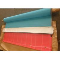 Buy cheap Polyester Spiral Dryer Screen For Paper Mill, Paper Machine Clothing from wholesalers