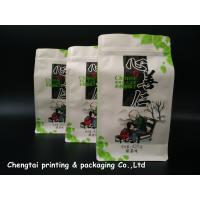 Buy cheap 425g Snack Food Packaging Paper Bags Flat Bottom With Window White Kraft Paper from wholesalers