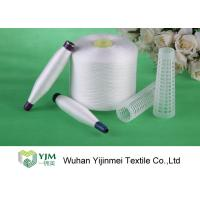 Buy cheap RW Polyester Raw White Yarn , Core Spun Polyester Spun Sewing Thread 40/2 50/2 product