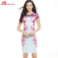 Buy cheap 20739 New Style Short Sleeves Flower Printing Pack Hip Pencil Skirt Dress Sexy from wholesalers