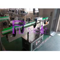 Buy cheap 220V 60HZ Automatic Labeling Machine For Round Bottle 1600×1200×1500mm from wholesalers