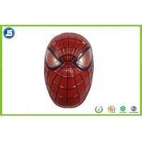 Buy cheap PVC Hard Plastic Party Mask With Pantone For Mardi Gras , Embossing Print from wholesalers
