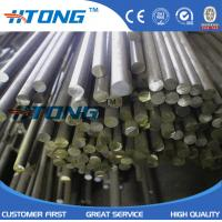 Buy cheap high quality high gloss cold rolled SUS steel reinforcement bars from wholesalers