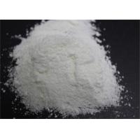 Buy cheap CAS 9007-28-7 Active Pharmaceutical Ingredients Chondroitin Sulfate Sulphate Sodium Powder from wholesalers