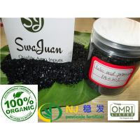 Buy cheap NJ organic fertilizer potassium humate water soluble ferilizer black flakes special for golf LAWNS from wholesalers