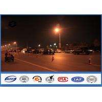 Buy cheap Trunk Road Hot Dip Galvanization Round steel light pole , double arm street light pole from wholesalers